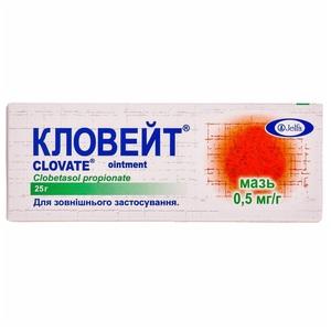 КЛОВЕЙТ МАЗЬ 25Г