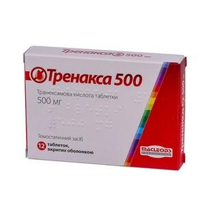 ТРЕНАКСА 500 ТАБ. 500МГ №12