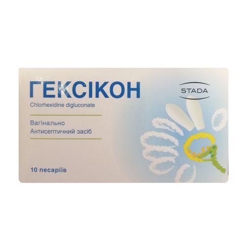 ГЕКСИКОН СУПП. ВАГ. 16МГ №10 НДС - фото 1 | Сеть аптек Viridis