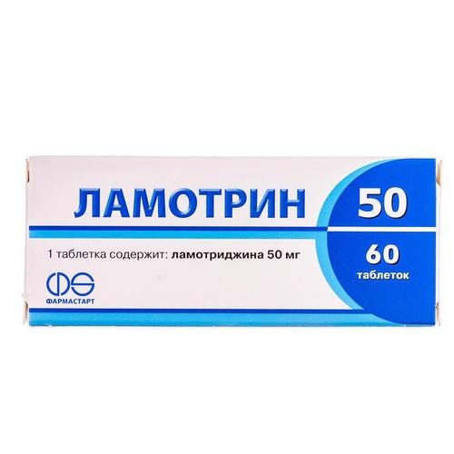 ЛАМОТРИН 50 ТАБ. 50МГ №60