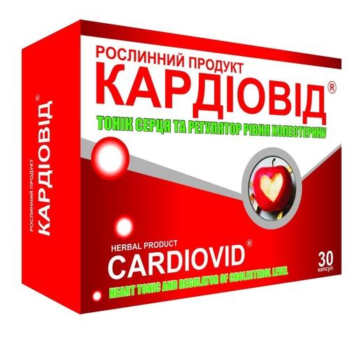КАРДИОВИД КАПС. N30 (15*2) - фото 1 | Сеть аптек Viridis
