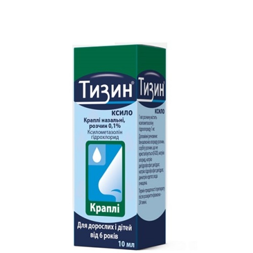 ТИЗИН КСИЛО КРАПЛІ 0,1% 10МЛ - фото 1 | Сеть аптек Viridis