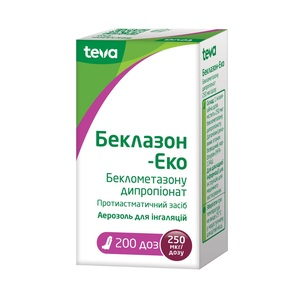 БЕКЛАЗОН-ЭКО 250МКГ/Д 200ДОЗ