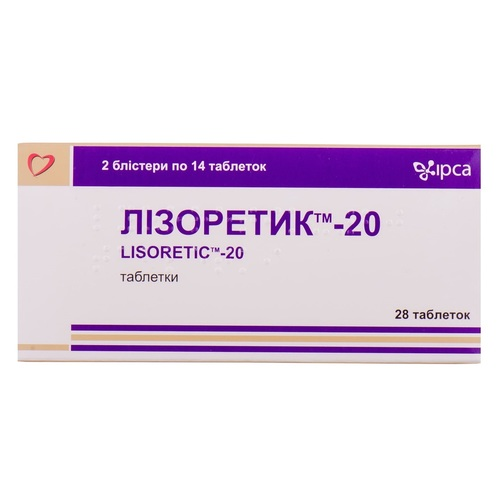 ЛИЗОРЕТИК-20 ТАБ. №28 НДС - фото 1 | Сеть аптек Viridis