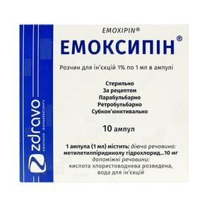 ЕМОКСИПІН АМП. 1% 1МЛ №10