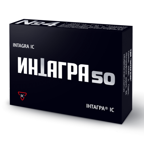 ИНТАГРА IC ТАБ.П/О 50МГ #4 - фото 1 | Сеть аптек Viridis