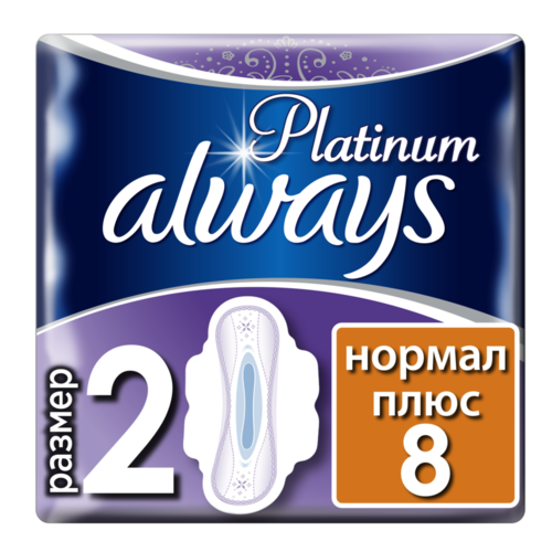 ОЛВЕЙС Ultra гіг. прокл. Platinum Collection Normal Plus 8шт - фото 1 | Сеть аптек Viridis