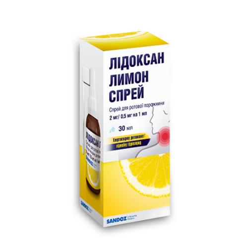 ЛИДОКСАН ЛИМОН СПРЕЙ 30МЛ - фото 1 | Сеть аптек Viridis