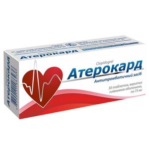 АТЕРОКАРД ТАБ. 75МГ №30