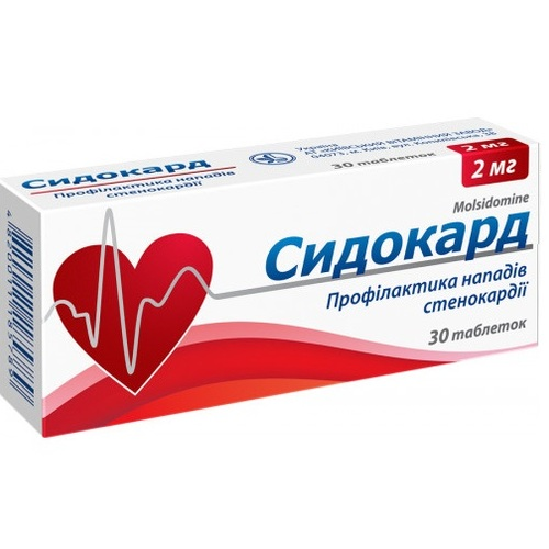 СИДОКАРД ТАБ. 2МГ №30 - фото 1 | Сеть аптек Viridis