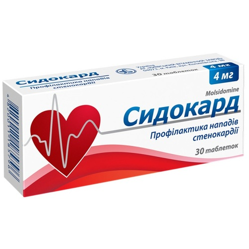 СИДОКАРД ТАБ. 4МГ №30 - фото 1 | Сеть аптек Viridis