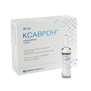 КСАВРОН Р-Н Д/ІН. 1,5МГ/МЛ 20МЛ АМП. №10