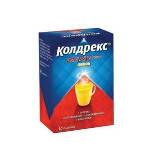 КОЛДРЕКС МАКСГРИП ЛИМОН ПАК. №10