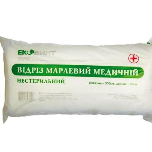 МАРЛЯ 5М купить в Киеве