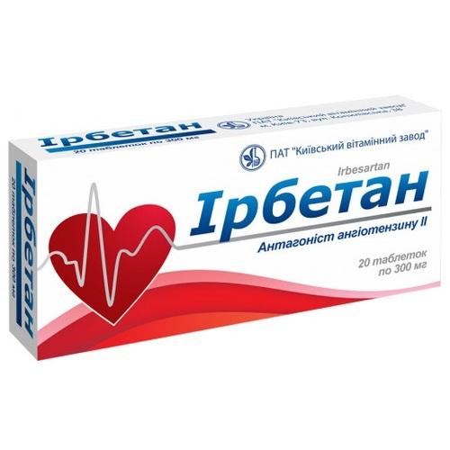 ІРБЕТАН ТАБ. 300МГ №20 - фото 1 | Сеть аптек Viridis