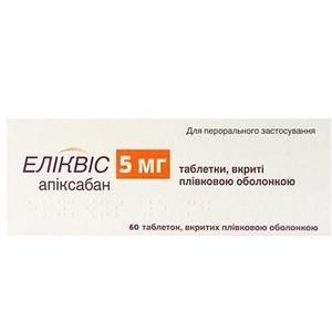 ЭЛИКВИС ТАБ. 5МГ №60