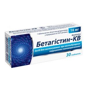 БЕТАГІСТИН-КВ ТАБ. 16МГ №30