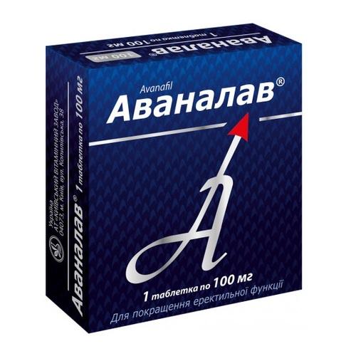 АВАНАЛАВ ТАБ. 100МГ №1
