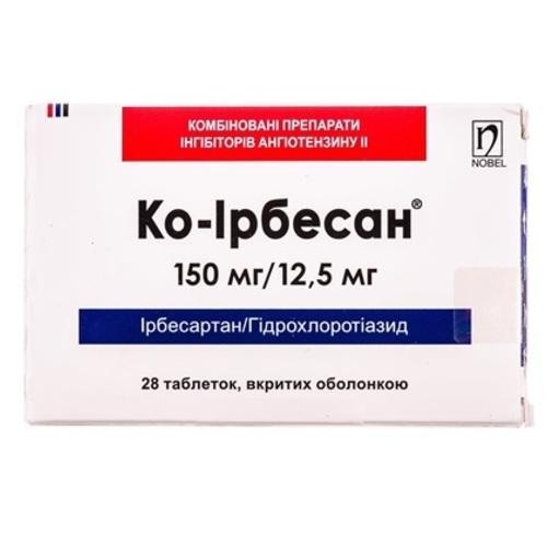 КО-ИРБЕСАН ТАБ. 150МГ/12.5МГ №28 - фото 1 | Сеть аптек Viridis