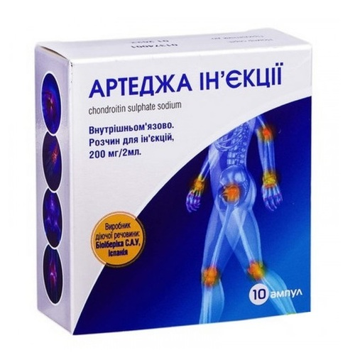 АРТЕДЖА АМП. 200МГ/2МЛ 2МЛ №10 - фото 1 | Сеть аптек Viridis