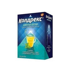 КОЛДРЕКС МЕНТОЛ АКТИВ ПАК. №10