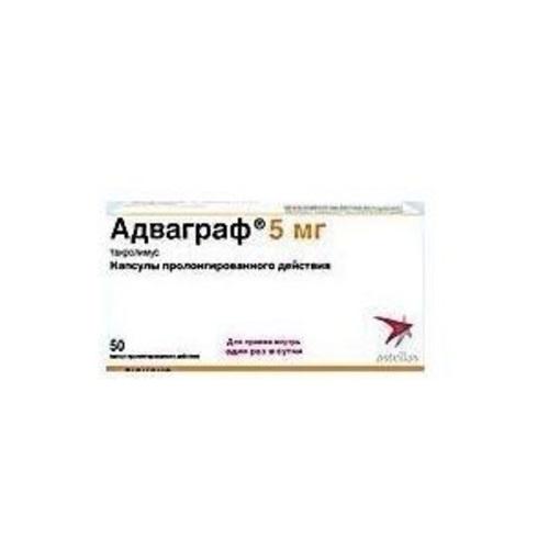 АДВАГРАФ КАПС. 0,5МГ №50 - фото 1 | Сеть аптек Viridis