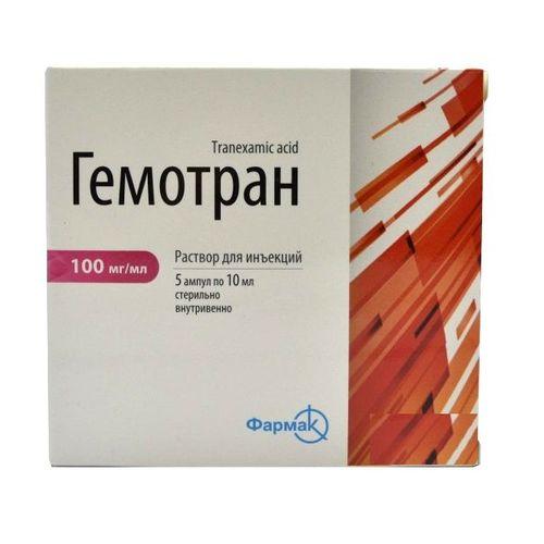 ГЕМОТРАН Д/ІН.100МГ/МЛ 10МЛ №5 - фото 1   Сеть аптек Viridis