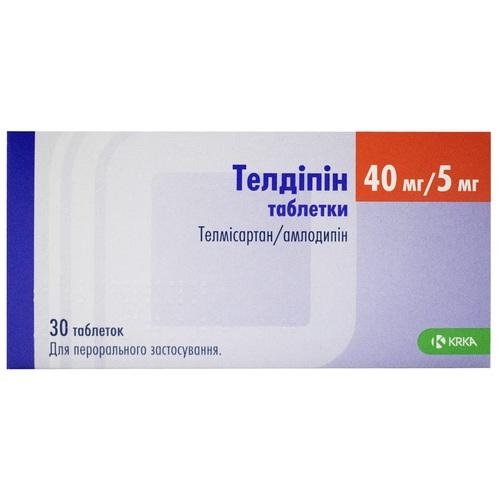 ТЕЛДИПИН ТАБ. 40МГ/5МГ №30 - фото 1 | Сеть аптек Viridis