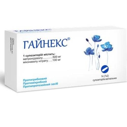 ГАЙНЕКС СУПП. ВАГ. №14 - фото 1 | Сеть аптек Viridis