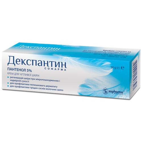 ДЕКСПАНТИН СОФАРМА КРЕМ ДЛЯ ЧУТЛИВОЇ ШКІРИ 30Г - фото 1   Сеть аптек Viridis