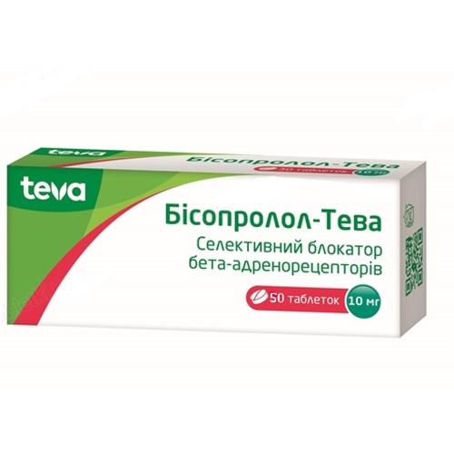 БИСОПРОЛОЛ-ТЕВА ТАБ. 10МГ №50 - фото 1 | Сеть аптек Viridis