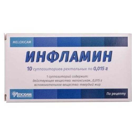 ИНФЛАМИН СУПП. РЕКТ. 0.015Г №10 - фото 1 | Сеть аптек Viridis
