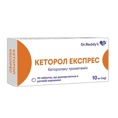КЕТОРОЛ ЕКСПРЕС ТАБ.10МГ №10 - фото 1 | Сеть аптек Viridis