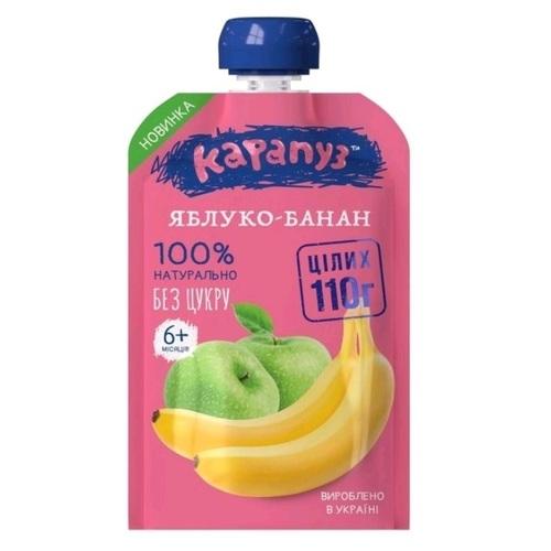 КАРАПУЗ Пюре Яблоко, банан 110 г пауч - фото 1 | Сеть аптек Viridis