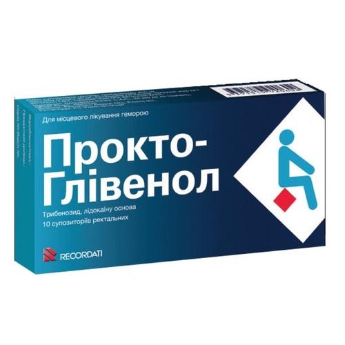 ПРОКТО-ГЛІВЕНОЛ СУП. №10 ПДВ - фото 1   Сеть аптек Viridis