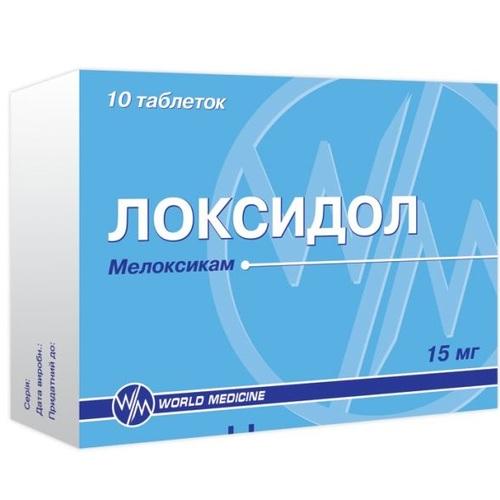ЛОКСИДОЛ ТАБ. 15МГ №10 - фото 1 | Сеть аптек Viridis