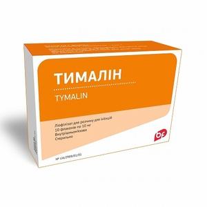 ТИМАЛИН ПОР. Д/ИН. 10МГ АМП. №10