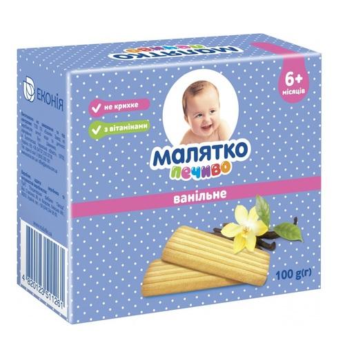 Малятко Печиво дитяче ванільне з 9 місяців 100 г - фото 1 | Сеть аптек Viridis