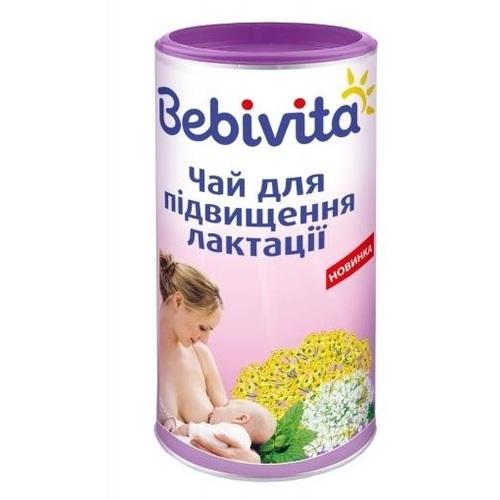 BEBIVITA ФИТОЧАЙ Д/ПОВЫШЕНИЯ ЛАКТАЦИИ 200Г - фото 1   Сеть аптек Viridis
