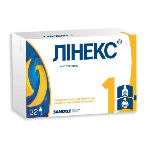 ЛІНЕКС КАПС. №32 - фото 1 | Сеть аптек Viridis