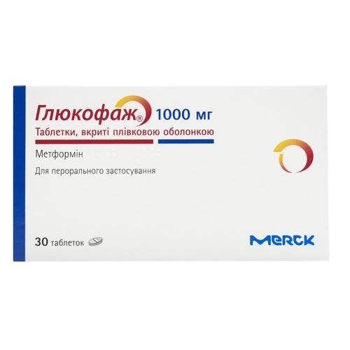 ГЛЮКОФАЖ ТАБ. 1000МГ №30 - фото 1   Сеть аптек Viridis
