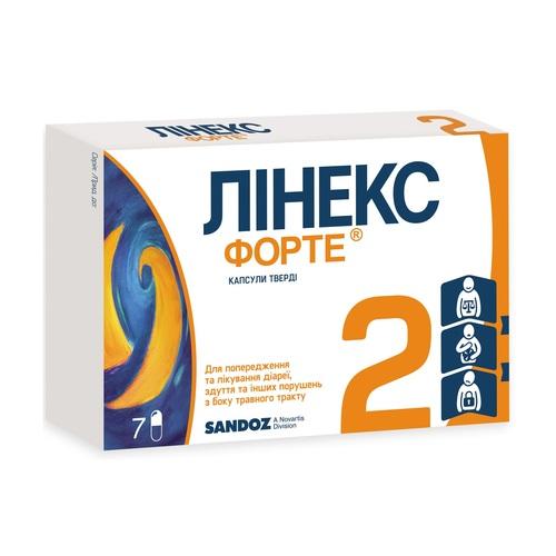 ЛІНЕКС ФОРТЕ КАПС. №7 - фото 1   Сеть аптек Viridis