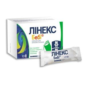 ЛІНЕКС БЕБІ ПОРОШОК 1,5Г ПАК. №10