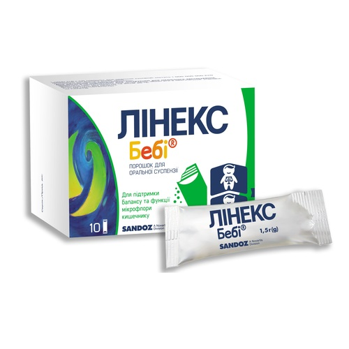ЛІНЕКС БЕБІ ПОРОШОК 1,5Г ПАК. №10 - фото 1 | Сеть аптек Viridis