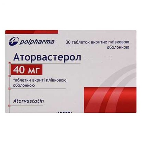 АТОРВАСТЕРОЛ ТАБ. 40МГ N30 - фото 1   Сеть аптек Viridis