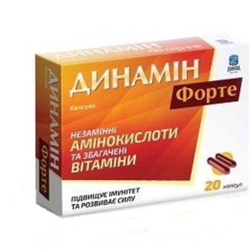 ДИНАМІН ФОРТЕ КАПС. 870МГ №20 - фото 1 | Сеть аптек Viridis
