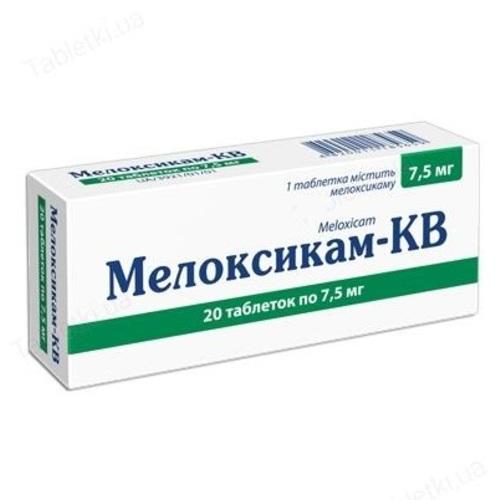 МЕЛОКСИКАМ-КВ ТАБ. 7.5МГ №20 - фото 1 | Сеть аптек Viridis