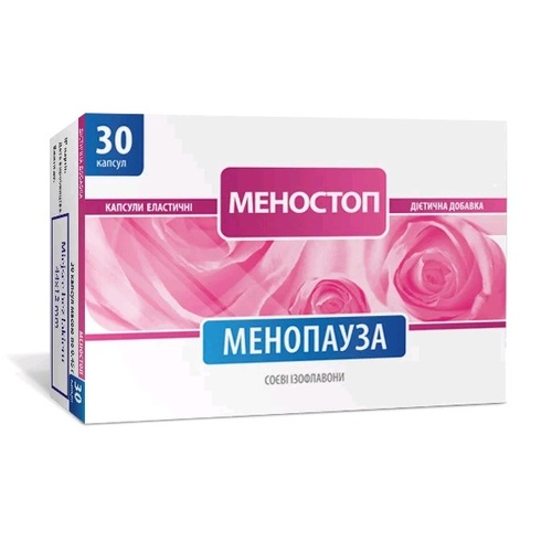 МЕНОСТОП КАПС. №30 - фото 1   Сеть аптек Viridis