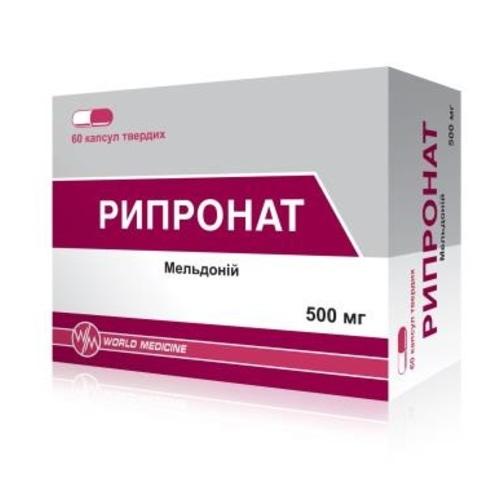РИПРОНАТ КАПС. 500МГ №60 - фото 1 | Сеть аптек Viridis