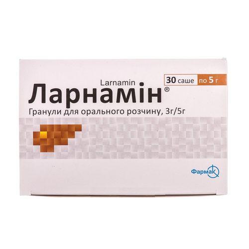 ЛАРНАМІН ГР. Д/Р-НУ 3Г/5Г САШЕ №30 - фото 1   Сеть аптек Viridis